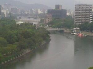 Hiroshima Atombombenkuppel